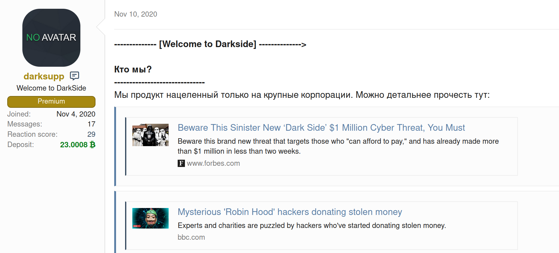 DarkNet Colonial Gas Pipeline Cyberattack